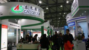 CAC 2017: 3 Key Takeaways