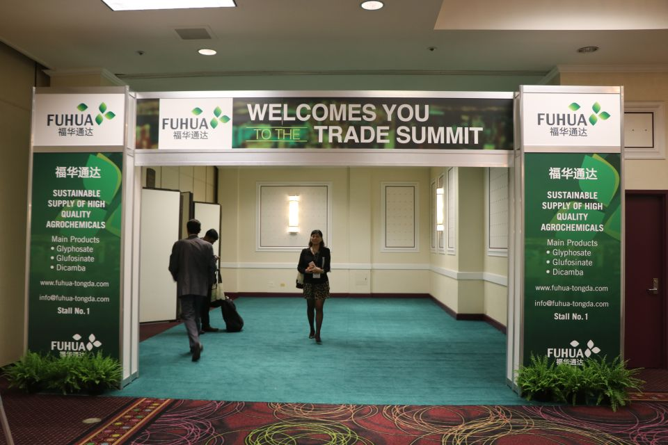 SLIDESHOW: AgriBusiness Global Trade Summit 2017