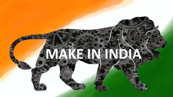 make-in-India-logo