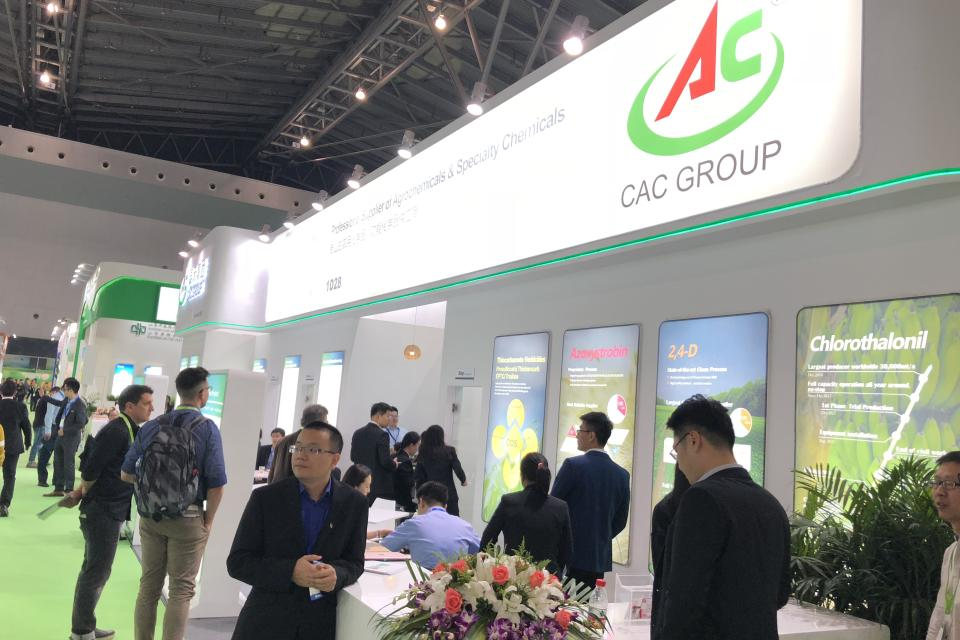 2018 AgroChemEx: AgriBusiness Global Makes Connections at Key Chinese Sourcing Event [Photo Gallery]